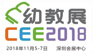 深圳幼教展青少年儿童家具新品