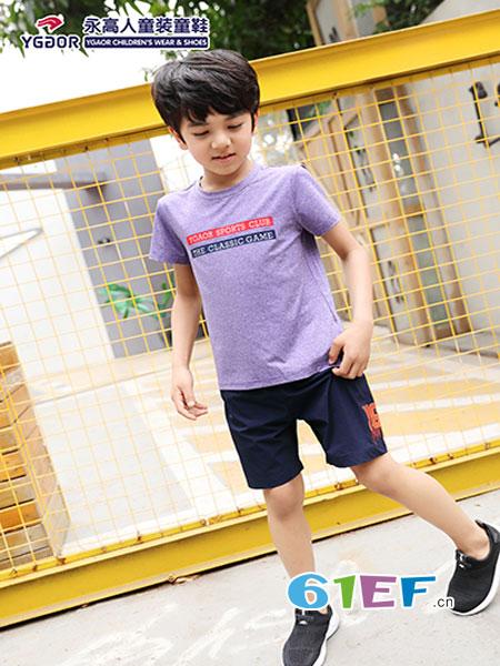 永高人童装品牌2018春夏薄款儿童半袖12中大童13岁夏装体恤