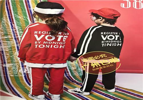 ABC 小猪班纳 三个小朋友品牌童装折扣童装品牌2018秋冬新品