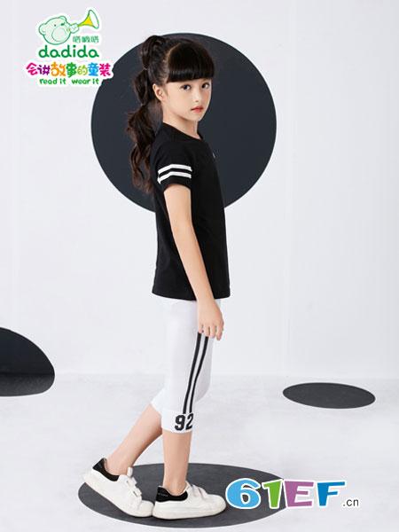 嗒嘀嗒童装品牌2018春夏纯棉中袖T恤运动户外服装