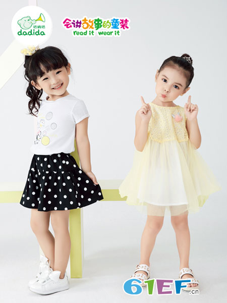 嗒嘀嗒童装品牌2018春夏夏装新款无袖连衣裙蕾丝纱裙
