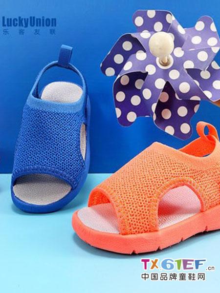 乐客友联Lucky Union童鞋童鞋品牌 诺亚方舟的故事