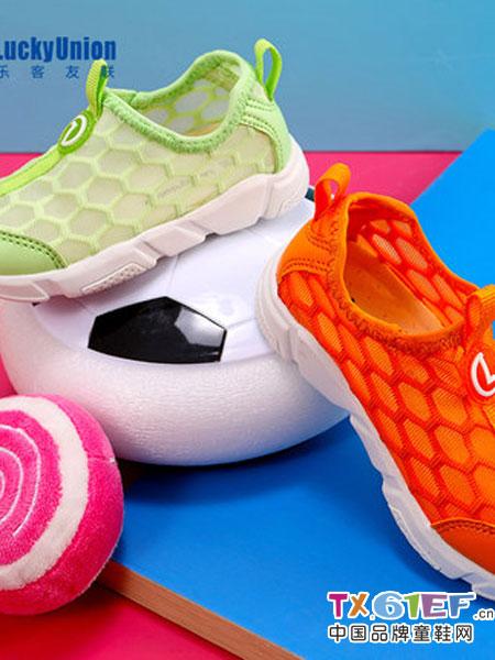 乐客友联Lucky Union童鞋童鞋品牌学步鞋儿童2018夏季透气网面糖果色沙滩鞋