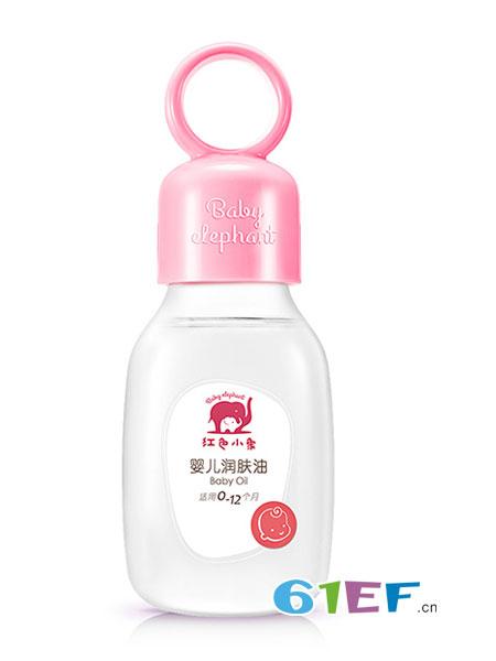 红色小象婴童用品2018春夏新生儿宝宝儿童按摩油滋润保湿防干防裂
