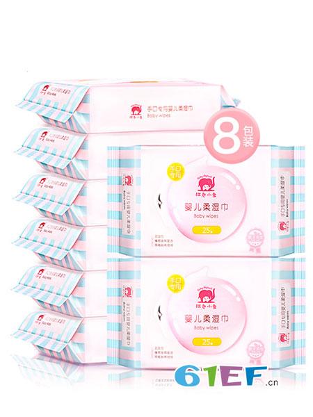 红色小象婴童用品2018春夏新生儿宝宝便携装小包湿巾纸