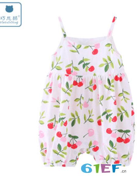 巧尼熊童装品牌2018春夏女纯棉背带裤公主哈衣宝宝吊带连体衣夏季薄款