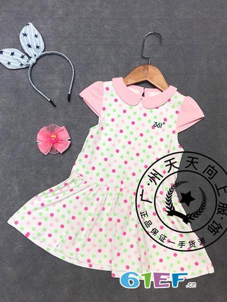 天天向上童装品牌2018春夏女童甜美可爱舒适连衣裙小公主裙子