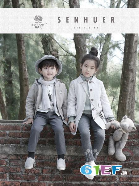 森虎儿童装品牌 自然、舒适、健康表达对孩子的关爱!