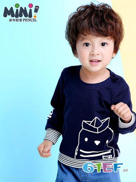 迷你铅笔童装品牌男童长袖卫衣2018秋新款儿童上衣小童宝宝打底衫男