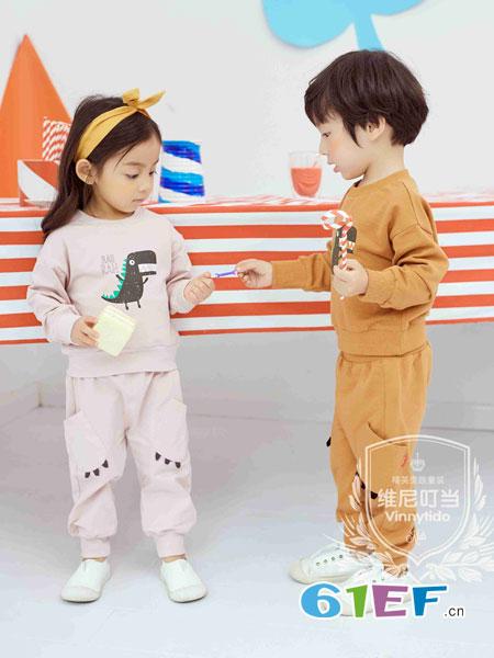 维尼叮当童装 融合欧美童装设计元素与东方儿童身体特点