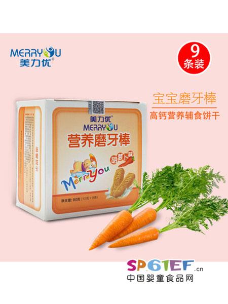 美力优婴儿辅食产品 健康安全胡萝卜味营养磨牙棒90克