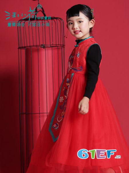 汪小荷童装品牌2018秋冬新款公主裙蓬蓬纱儿童汉服礼裙表演服装