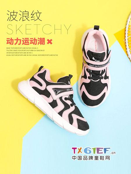 红蜻蜓KIDS童鞋品牌2018秋冬新款女童运动鞋潮鞋透气网鞋男儿童休闲跑步鞋