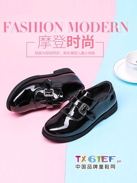 红蜻蜓KIDS童鞋品牌2018秋冬女童亮皮韩版休闲鞋漆皮豆豆鞋黑色单鞋