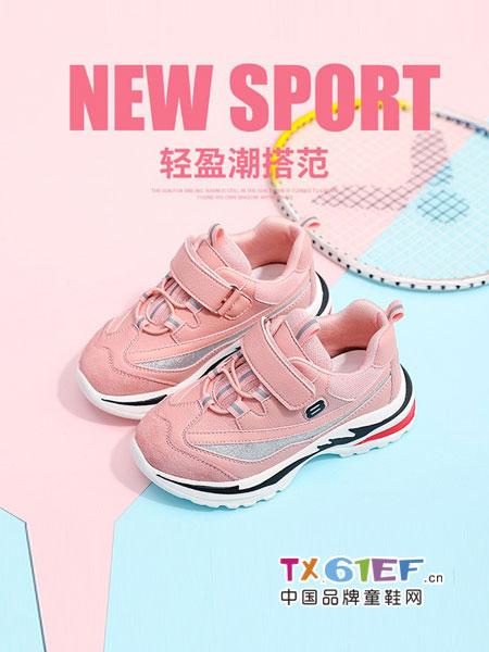 红蜻蜓KIDS童鞋品牌2018秋冬新款中大童耐磨休闲鞋防滑儿童运动鞋女