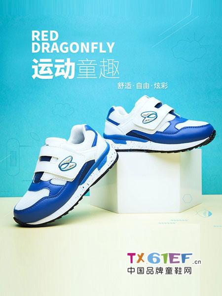红蜻蜓KIDS童鞋品牌2018秋冬新款男童运动鞋休闲网鞋户外儿童跑步鞋透气小童鞋