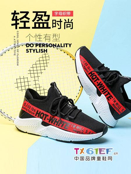 红蜻蜓KIDS童鞋品牌轻盈时尚,伴你同行