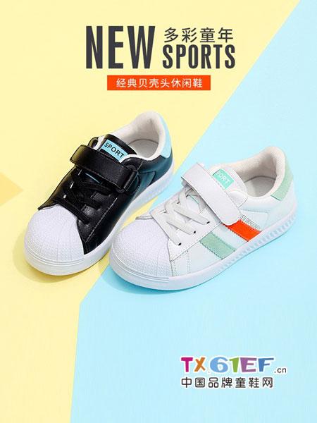 红蜻蜓KIDS童装品牌产品多,童装、童鞋、书包等多元化招商