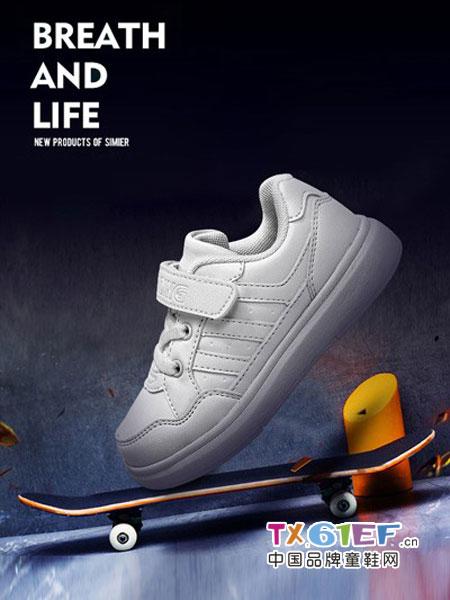 卡丁童鞋品牌 倡导爱、传播爱、分享爱,让爱萌生快乐