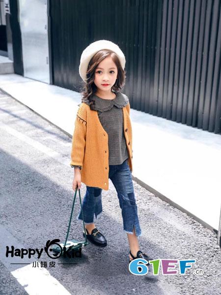 小嗨皮童装品牌2018秋冬全棉针织衫V领毛衣中大童开衫中长款外套毛线