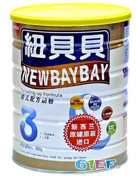 纽贝贝婴儿食品奶粉