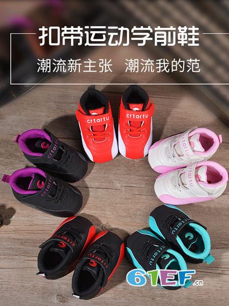卡特兔童鞋品牌2018春夏学前鞋