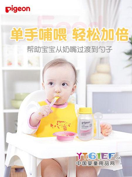 贝亲 - pigeon婴童用品2018春夏防胀气感温奶瓶 宝宝吸管奶瓶带手柄