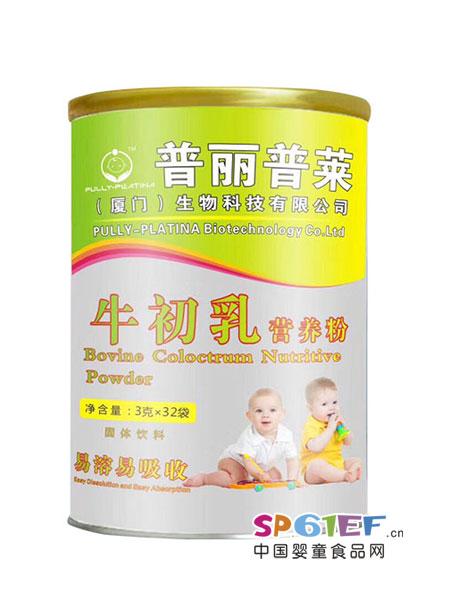普丽普莱婴儿食品2018春夏牛初乳营养粉
