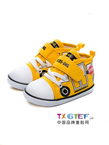 KIDS.ING童鞋品牌 专注0-6岁儿童的潮流装备
