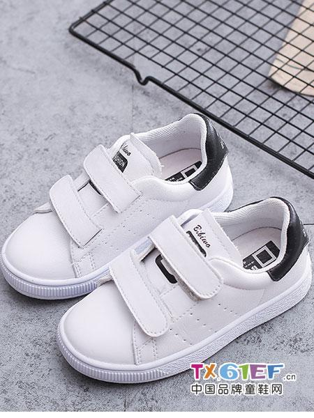 比比我童鞋品牌2018秋冬休闲鞋