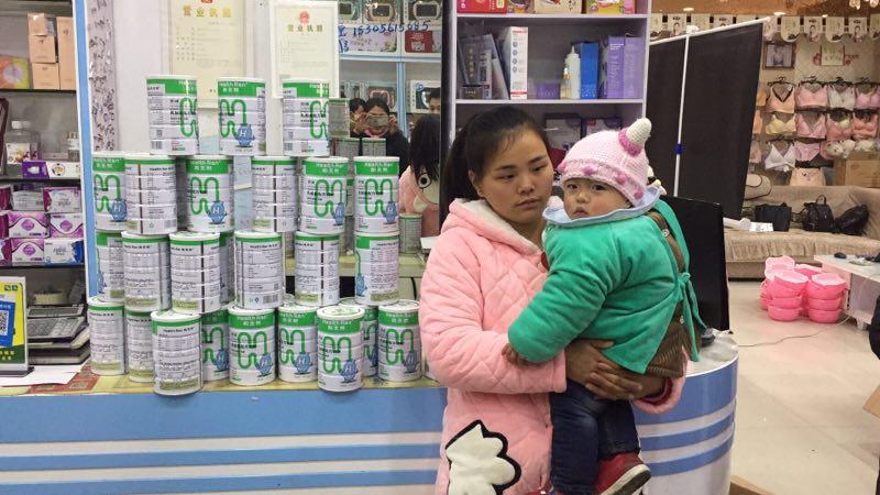 善辅乳酸菌奶粉