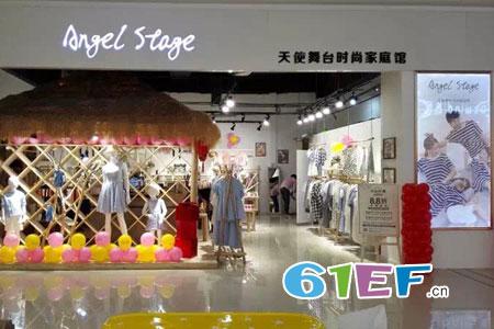 天使舞台店铺展示