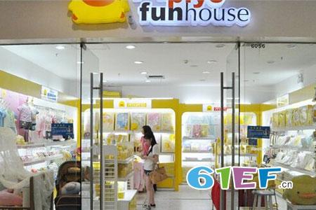 黄色小鸭店铺展示
