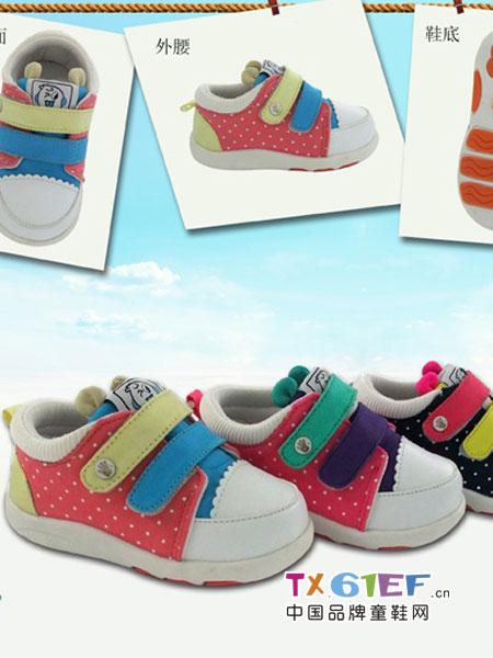 """逸硕童鞋品牌 坚持""""以人为本,以客户需求为导向"""