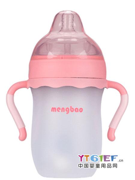 盟宝婴童用品2018春夏硅胶奶瓶-大容量粉色