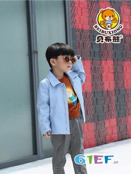 贝布熊BeiBuXiong童装品牌2018秋季新款儿童风衣韩版潮 小男孩夹克上衣