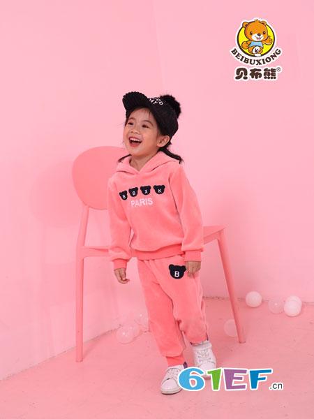 贝布熊BeiBuXiong童装品牌2018秋季新款韩版中童时尚连帽卫衣两件套