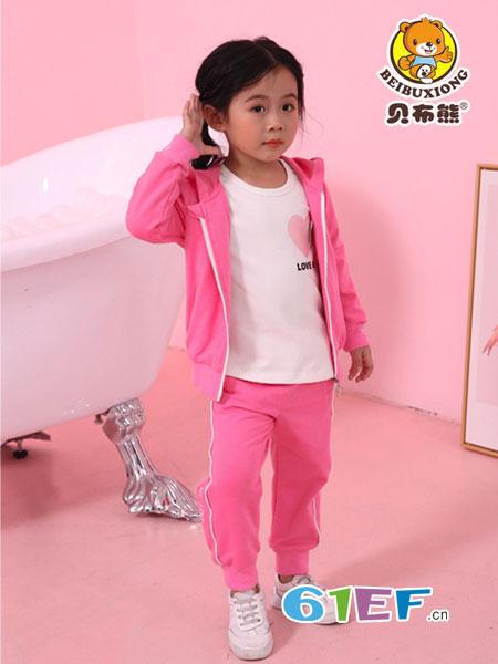 贝布熊BeiBuXiong童装品牌2018秋季韩版中童时尚连帽卫衣两件套