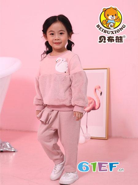 贝布熊童装品牌理念 关爱从品质开始