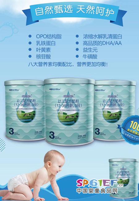 惠施乐CuddleCare婴儿食品2018新品系列