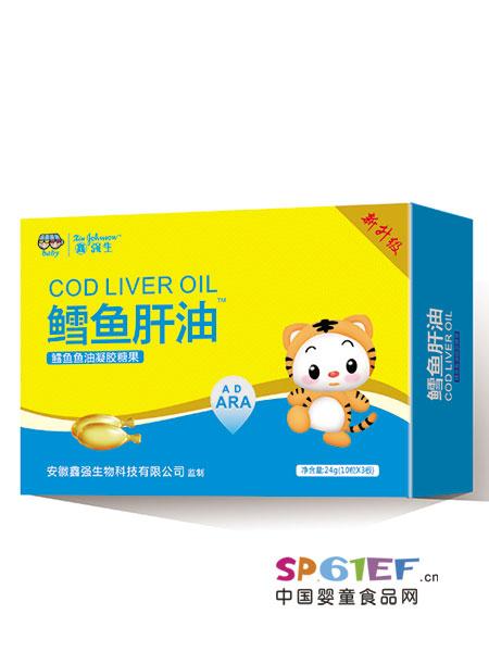 鑫强生婴儿食品2018春夏鳕鱼肝油凝胶糖果