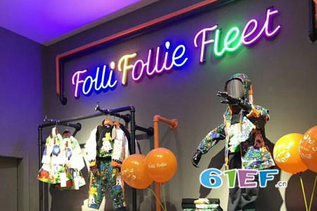 Folli Follie店铺展示