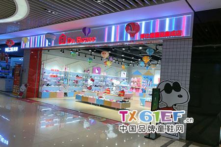 博仕屋集成店�K端店�展示