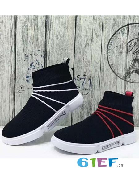 潮童萨乐帝童鞋品牌