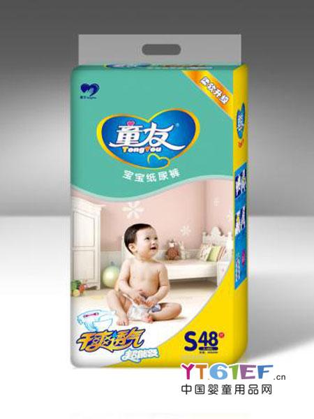童友婴童用品   加盟舒适、自由婴儿纸尿裤