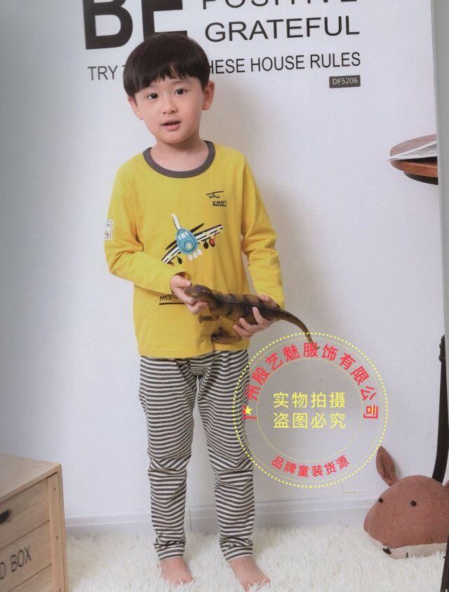 广州殷艺魅娜拉宝贝童装品牌2017秋冬新品