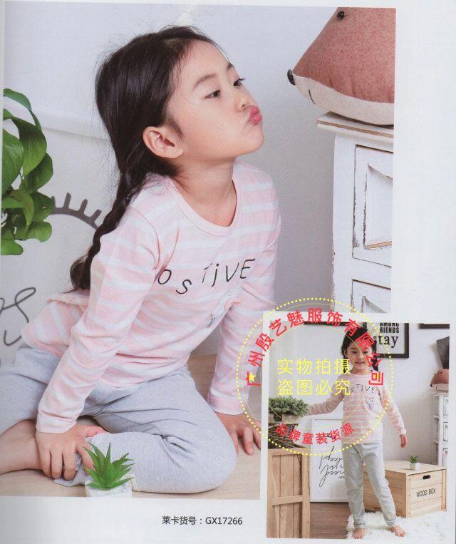 广州殷艺魅娜拉宝贝龙8国际娱乐官网品牌2017秋冬新品