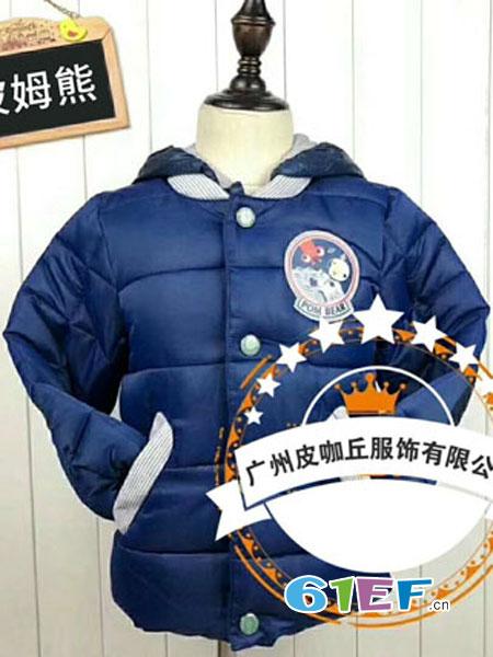 皮咖丘童装品牌2018秋冬中大童冬款夹棉保暖棉服外套童装
