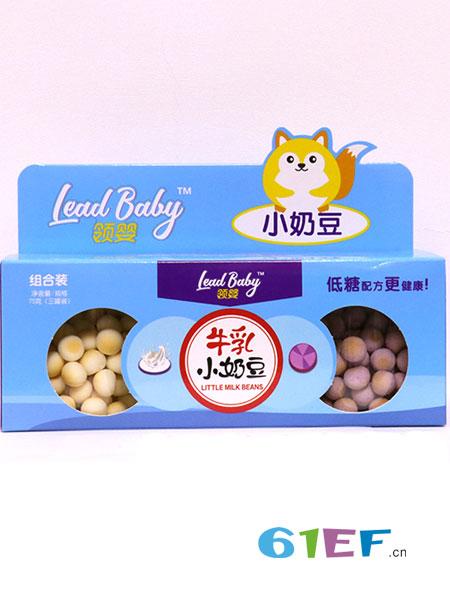 领婴婴儿食品2018春夏牛乳小奶豆