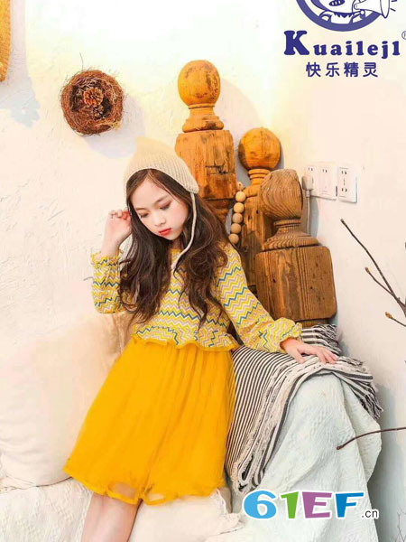快乐精灵童装品牌2018秋冬洋气连衣裙